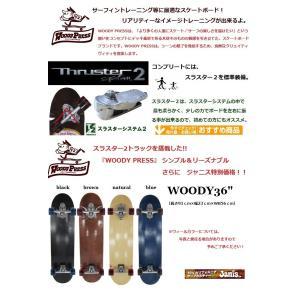 激安 スラスタートラック ウッディプレス スケートボード WOODY 36 コンプリート|janis