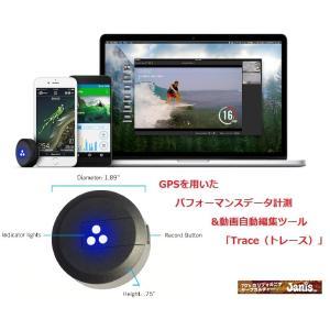Trace(トレース)GPS パフォーマンスデータ計測&動画自動編集ツール 日本正規品|janis