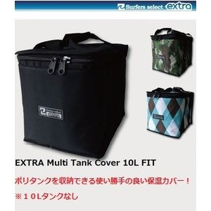 Multi Tank cover (マルチタンクカバー) 10L FIT  ※カバーのみ / 10Lタンクなし|janis