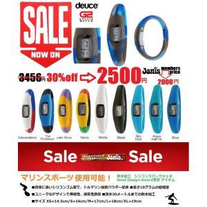 DEUCE(デュース) BRAND WATCH G2 防水腕時計|janis