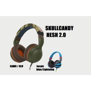 Skullcandy (スカルキャンディ ) ヘッドフォン Hesh2.0(ヘッシュ)|janis
