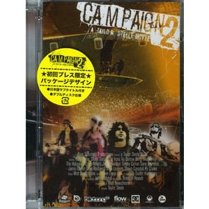 Campaign2 (キャンペーン2) ショートボード DVD|janis