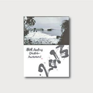 イナムラサーフィンクラシック インビテーショナル DVD|janis