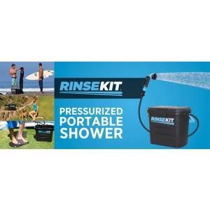 加圧式簡易シャワー RINSE KIT リンスキット|janis