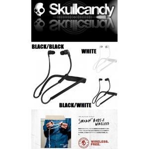 Skullcandy (スカルキャンディ ) ヘッドフォン  SMOKIN' BUDS2 WIRELESS (スモーキン バッズツー ワイヤレス)|janis