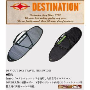 ショートボード用ハードケース デストネーション フィッシュ ワイド destnation サイズ 6'4″ Case size 208×65cm|janis