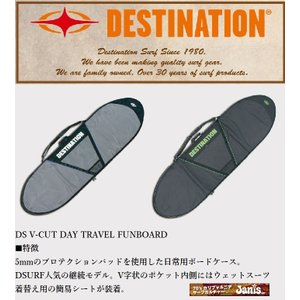 ファンボード用ハードケース サーフボード デストネーション  destnation サイズ size  8'0″ Case size 260×67cm|janis