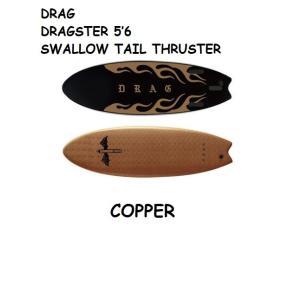 ソフトボード DRAG DRAGSTER 5'6 SWALLOW TAIL THRUSTER   ドラッグサーフボード ショートボード janis