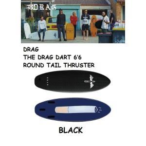 ソフトボード DRAG DRAGSTER 6'6 ROUND TAIL THRUSTER  ドラッグサーフボード ショートボード janis