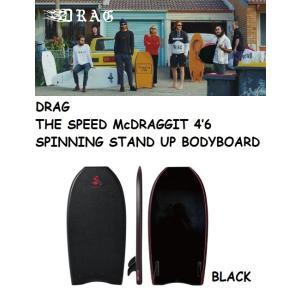 【大型商品の為 配送条件が異なります(※商品情報記載)】DRAG THE SPEED McDRAGGIT 4'6 SPINNING STAND UP BODYBOARD ドラッグ ボディーボード janis