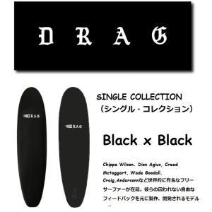 【大型商品の為 配送条件が異なります(※商品情報記載)】 DRAG 8'0 SINGLE COLLECTION(シングル・コレクション) ドラッグサーフボード ロングボード janis