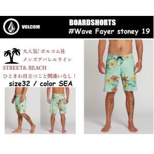ボルコム ボードショーツ サーフトランクス 32 L 品番 wave fayer stoney 19|janis