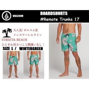 ボルコム ボードショーツ サーフトランクス 32 L 品番 remote trunks 17|janis