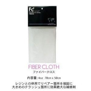 TOOLS (トュールス) fiber cloth (ファイバー クロス)|janis