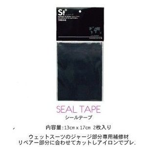 TOOLS (トュールス) SEAL TAPE (シールテープ)|janis