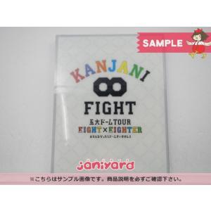関ジャニ∞ Blu-ray KANJANI∞ 五大ドームTOUR EIGHT×EIGHTER 初回プ...