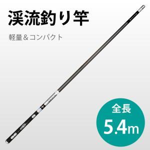 釣り竿 5.4m 超軽い 221g 釣りロッド 炭素繊維 硬調 渓流 6本継ぎ|janri