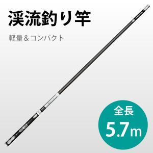 釣り竿 5.7m 超軽い 221g 釣りロッド 炭素繊維 硬調 渓流 6本継ぎ|janri