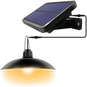LEDソーラーライト 屋外 センサーライト 暖色系 分離型 自動点灯/消灯 IP65防水 ペンダントライト光センサー付き 常夜灯 ナイトライト 太陽光発電 夜間自動点灯 janri