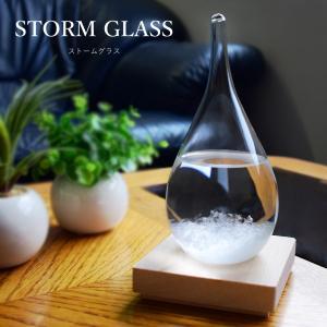 ストームグラス テンポドロップ ガラス 天気予報ボトル ストーム瓶 Tempo Drop Large 気象予報器 結晶観察器 しずく型 水滴状 インテリア 贈り物 プレゼント janri