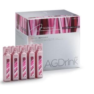 美容ドリンク アクシージア  ヴィーナスレシピ  AGドリンク AG DRINK Venus Recipe コラーゲン エージー 抗酸化 抗糖化(小資・暁資)|janthina