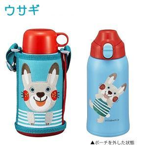 タイガー魔法瓶 ステンレスボトル サハラ2WAY コロボックル 0.6L MBR-B06GAR/水筒/保温/保冷/直飲み/コップ付き/ポーチ付き/ウサギ janthina