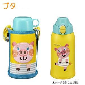 タイガー魔法瓶 ステンレスボトル サハラ2WAY コロボックル 0.6L MBR-B06G YP/水筒/保温/保冷/直飲み/コップ付き/ポーチ付き/ブタ janthina