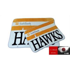 ハーフケット ソフトバンク 日本製 毛布 メーカー直販|japan-blanket