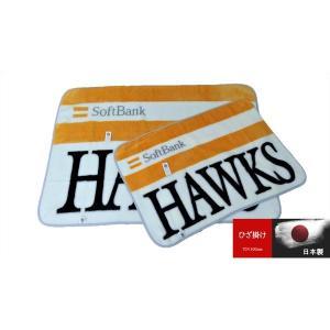 ひざ掛け毛布 ソフトバンク 日本製 毛布 メーカー直販 クォーター|japan-blanket