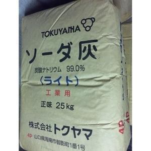 トクヤマ・工業用 ソーダ灰(ライト)・25kg