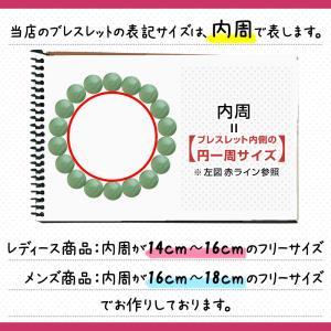 チェリークオーツ・アメジスト ブレスレット 大人 上品 japan-couture 05