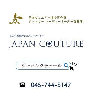 黒蝶真珠 ラウンド系 フォーマルネックレス 大人 上品 japan-couture 04