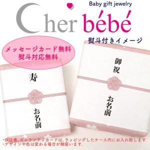 名入れ ベビーリング シルバー SV925 誕生祝 出産祝 誕生記念 cher bebe ミルククラウン プレゼント ギフト 大人 上品|japan-couture|08