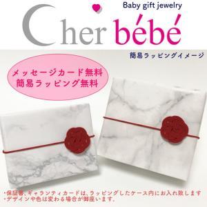 名入れ ベビーリング シルバー SV925 誕生祝 出産祝 誕生記念 cher bebe ミルククラウン プレゼント ギフト 大人 上品|japan-couture|07