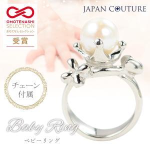 ベビーリング Pt900 プラチナ製 サービスチェーン 専用ケース付き 出産祝い 誕生祝い 誕生のお記念に 日本製 大人 上品
