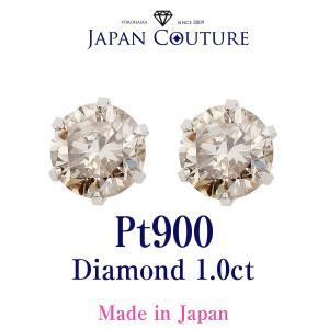 TTLB ダイヤモンド Pt900 プラチナ 900 プラチナピアス ダイヤモンド 1.0ct 天然ダイヤモンド スタッドピアス プレゼント  日本製 大人 上品|japan-couture