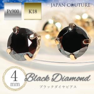 18金 K18  ブラックダイヤモンド ピアス スタッドピアス つけっぱなしピアス 日本製 大人 上品|japan-couture