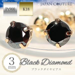K10WG ダイヤモンド ホワイトゴールド 0.001ct スタッドピアス つけっぱなしピアス ミニダイヤ 小さなダイヤ メレダイヤ 大人 上品|japan-couture