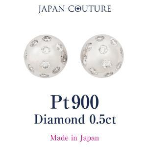 ダイヤモンドピアス プラチナ Pt900 0.5ct ドーム型 丸いピアス 大人 上品|japan-couture