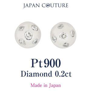 ダイヤモンドピアス ダイヤ プラチナ Pt900 0.2ct ドーム型 丸いピアス 保証書付 ケース付 日本製 プレゼント 大人 上品|japan-couture