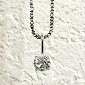 ダイヤモンド ペンダントトップ 0.1ct プラチナ台 大人 上品|japan-couture