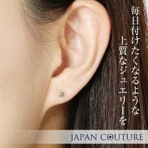 つけっぱなし 18金ピアス K18ピアス 4月誕生石 ダイヤモンドピアス TTLB シャンパンカラー ダイヤ カラーダイヤ ケース付 プレゼント 保証書付き 誕生日 父の日|japan-couture|05
