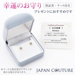 つけっぱなし 18金ピアス K18ピアス 4月誕生石 ダイヤモンドピアス TTLB シャンパンカラー ダイヤ カラーダイヤ ケース付 プレゼント 保証書付き 誕生日 父の日|japan-couture|06