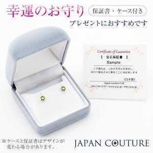 つけっぱなし 18金ピアス K18ピアス 8月誕生石 ペリドットピアス ペリドット ケース付 プレゼント 誕生日 大人 上品|japan-couture|06
