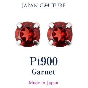 つけっぱなし Pt900 プラチナ ピアス 1月誕生石 ガーネットピアス ゴールド スタッドピアス 揺れない 保証書付 ケース付 プレゼント 母の日|japan-couture