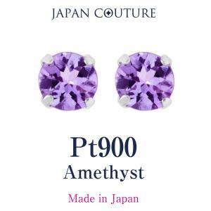 誕生石ピアス つけっぱなし Pt900 プラチナ ピアス 誕生石 3mm 小さめ ピアス スタッド 揺れない 保証書付 ケース付 プレゼント 母の日|japan-couture