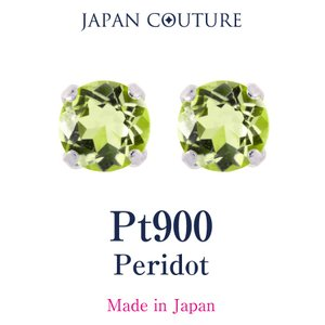 つけっぱなし Pt900 プラチナ ピアス 8月誕生石 ペリドット ピアス ゴールド スタッドピアス 揺れない 保証書付 ケース付 プレゼント 大人 上品|japan-couture