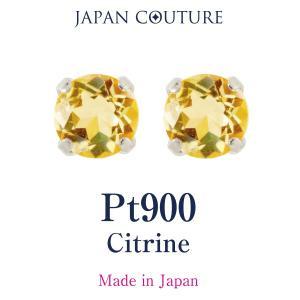 つけっぱなし Pt900 プラチナ ピアス 11月誕生石 シトリン 黄水晶 ピアス ゴールド スタッドピアス 揺れない 保証書付 ケース付 プレゼント 大人 上品|japan-couture