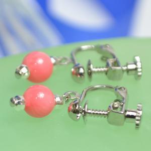 珊瑚 桃色珊瑚 ピンクサンゴ 着色珊瑚使用 イヤリング 日本製 ケース付き 保証書付き 大人 上品|japan-couture|02
