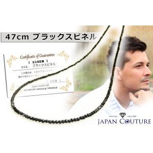 ブラックスピネルネックレス 42cm SV925 大人 上品|japan-couture